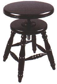 PRICE $ 300  sc 1 st  Steveu0027s Piano Service & Piano Stools-- Jansen Round Top Piano Stools- Steve Van Nattanu0027s ... islam-shia.org